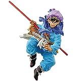 Banpresto 4983164163322 - Figura DBZ de Goku Colosseum (14 cm)