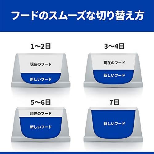 【療法食】プリスクリプション・ダイエットキャットフードc/dシーディーマルチケアコンフォートチキン4kg