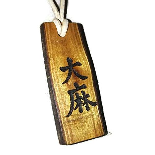 DAMA - Collar con colgante rectangular de madera con símbolo chino antiguo para cannabis, marihuana
