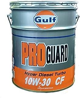 Gulf [ ガルフ ] Gulf PRO GUARD DIESEL TURBO [ ガルフプロガードハイパーディーゼルターボ ] 10w30 [ CF ] 鉱物油 [ 20L ] [HTRC3]