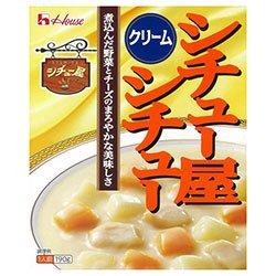 ハウス食品 シチュー屋シチュー クリーム 190g×30個入×(2ケース)