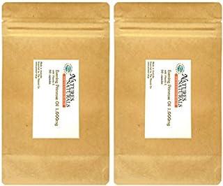 月見草オイル イブニングプリムローズ ビタミンE配合 1000mg オーストラリア産 サプリメント (50錠×2袋セット 約100日分)