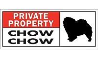 PRIVATE PROPERTY CHOW CHOW ワイドマグネットサイン:チャウチャウ Sサイズ