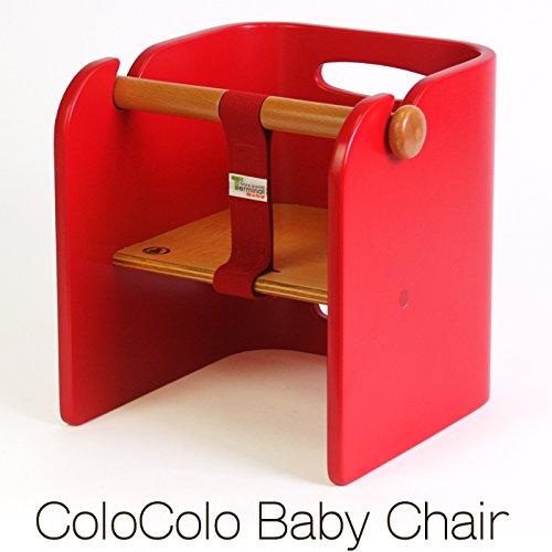 木製子ども用イス コロコロベビーチェア レッド