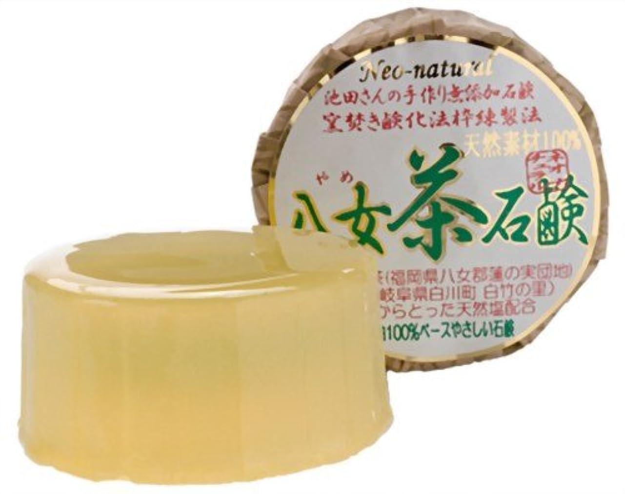 ひどく排出隠ネオナチュラル 池田さんの八女茶石鹸 80g