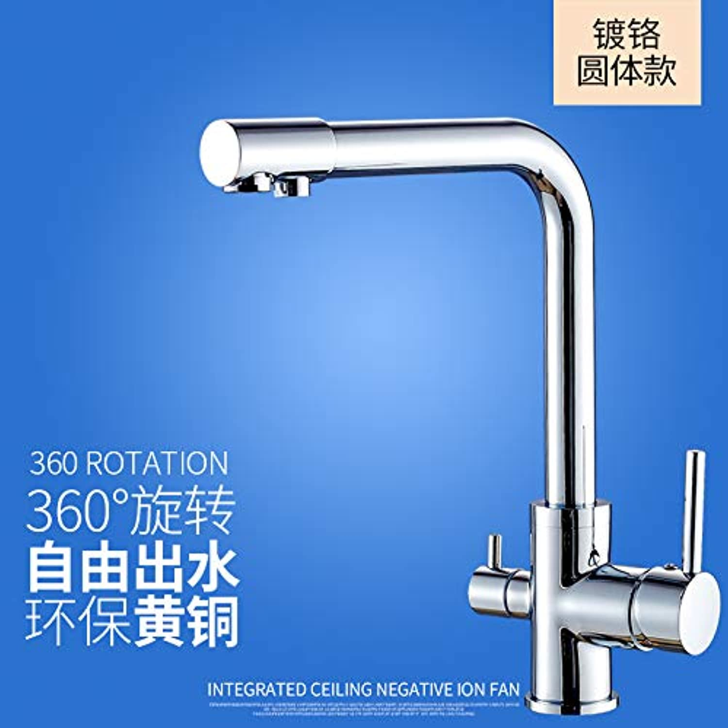 Hlluya Professional Sink Mixer Tap Kitchen Faucet The tap water is full of copper kitchen faucet until water dish washing basin sink with hot and cold 3, full copper round body - Chrome