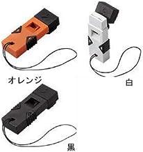 防災用救助笛 防災の達人 (ツインウェーブ) 二種類の音を同時に発する携帯補助笛 DRK-WS1 kokuyo/コクヨ 種類:黒