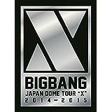 "BIGBANGJAPAN DOME TOUR 2014~2015 ""X"" -DELUXE EDITION- (DVD3枚組+ CD2枚組+PHOTO BOOK) (初回生産限定)"