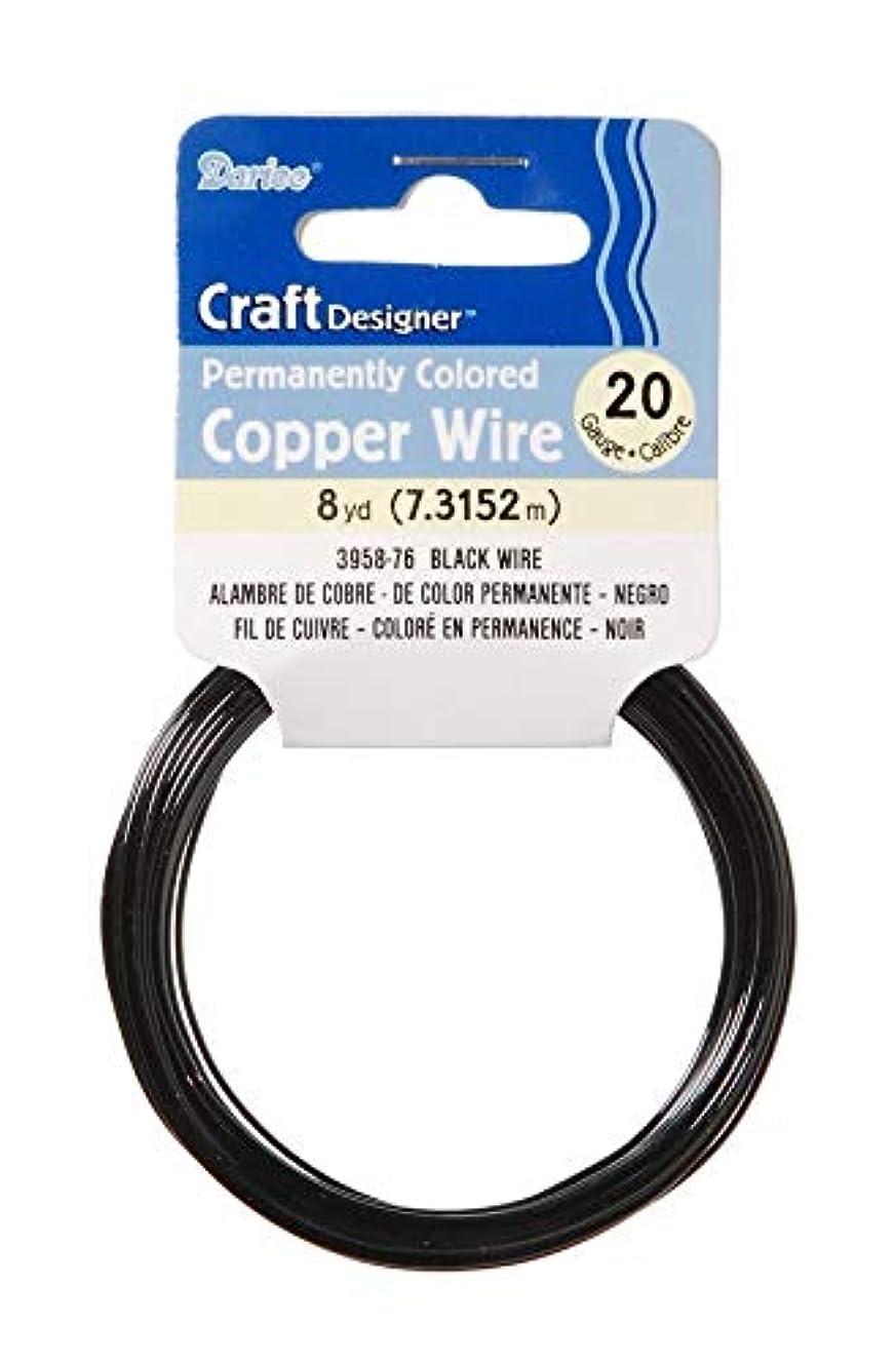 Craft Wire - 20 Gauge - Black - 8 Yards