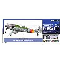 ハセガワ&トミーテック 技MIX 1/144 航空機シリーズ ドイツ 戦闘機 WW04 フォッケウルフ FW190A-8 第301戦闘航空団