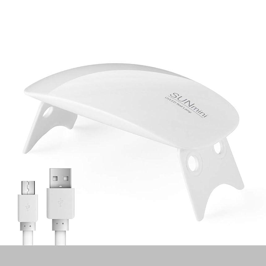 チキンお願いします吸収UVライト LEDネイルドライヤー ジェルネイルLEDライト 硬化ライト タイマー設定可能 折りたたみ式手足とも使える 人感センサー式 UV と LEDダブルライト ジェルネイル用 (白)