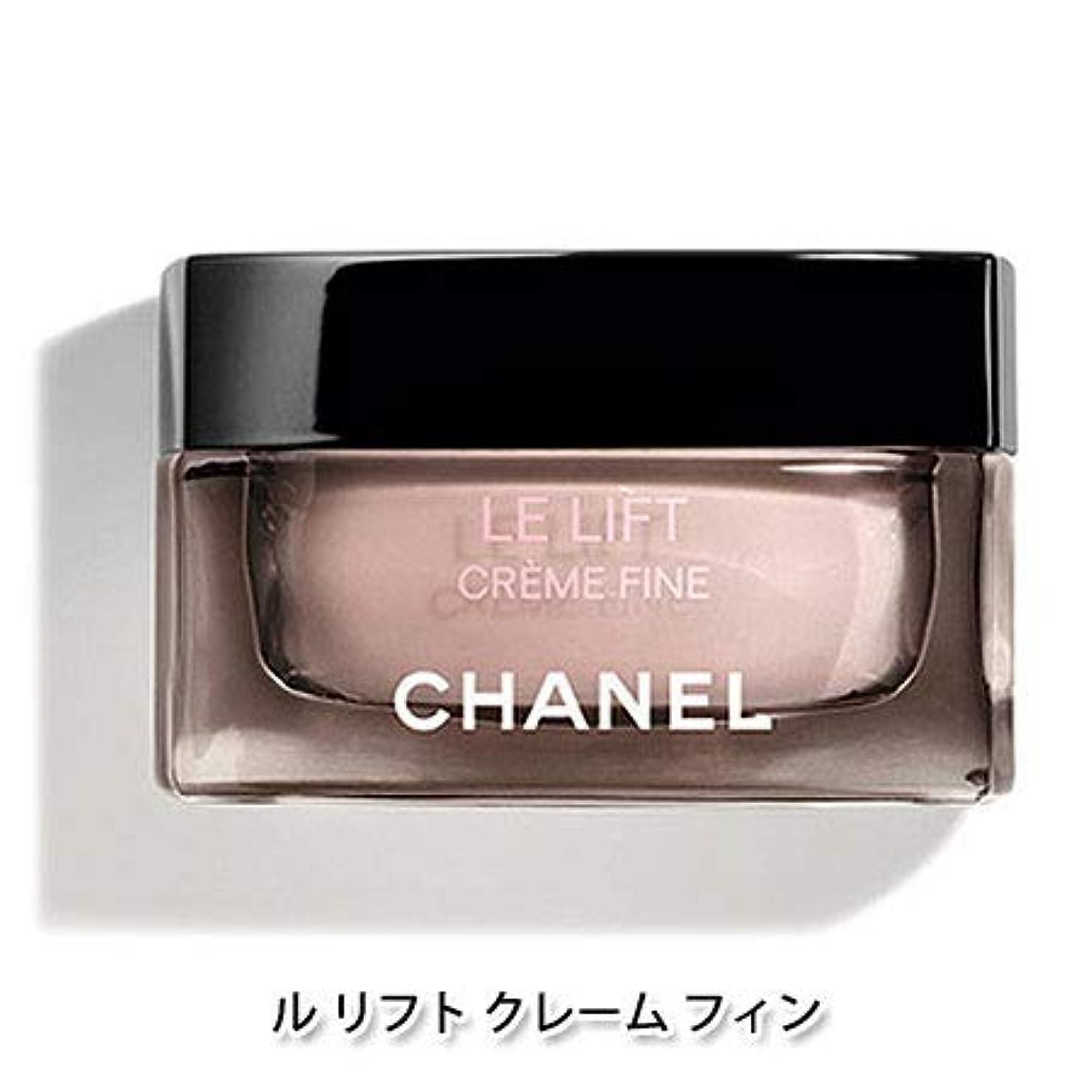 ディレイ空白ファッションシャネル ル リフト クレーム フィン 50ml -CHANEL-