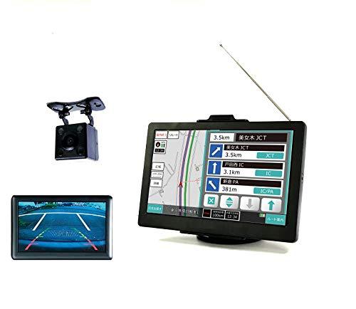 8インチバックカメラ付ワンセグポータブルナビゲーションN-8ARC2