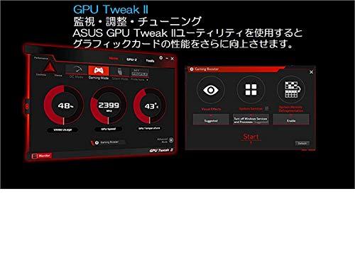 Build My PC, PC Builder, ASUS TUF-GTX1660TI-O6G-GAMING