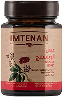 Imtenan Ginseng Honey - 180 Gm