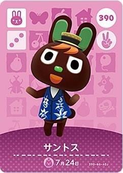 どうぶつの森 amiiboカード 第4弾 サントス No.390
