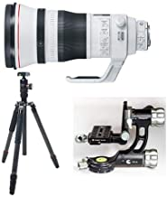 Canon EF 400mm f/2.8L is III USM is Telephoto Lens, USA Warranty - Bundle with FotoPro X-Go Max Carbon Fiber Tripod with Built-in Monopod FPH-62Q Ball Head, Fotopro E-6H Gimbal Head, Black