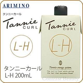 【X3個セット】 アリミノ タンニーカール L-H 400ml