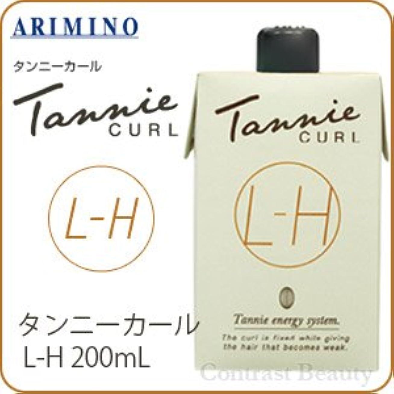 梨出来事怠けた【X3個セット】 アリミノ タンニーカール L-H 400ml