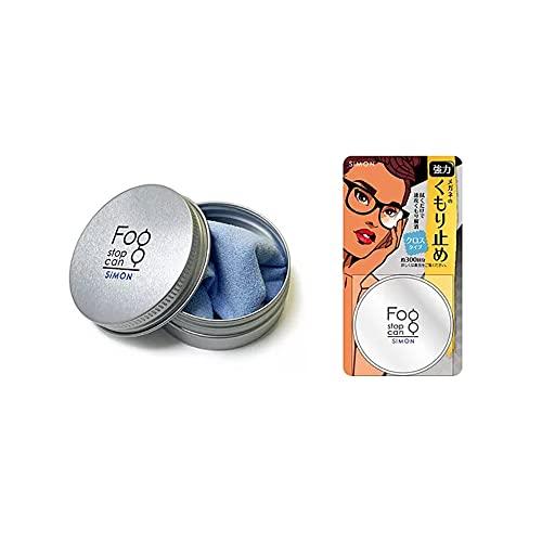 フォグストップ缶 強力メガネのくもり止め クロスタイプ ブルー