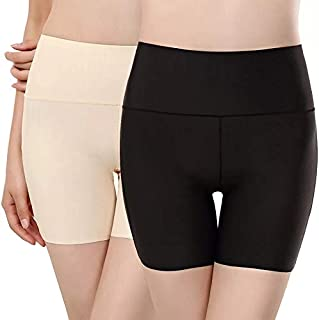 GLAMORAS® Women's High Waist Ice Silk Seamless Comfortable Safety Shorts/ Boyshort Panties/Under Skirt Shorts/Cycling Shor...