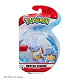 Pokemon Wartortle Battle Ready Articulated Action Figure Pack