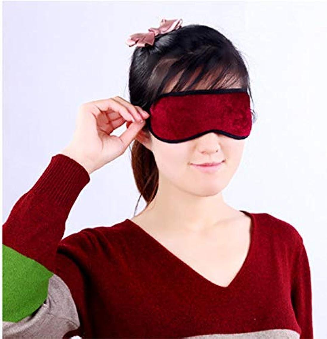 クレジット熟読するチャット注5ピース/ロットトルマリン磁気フィットネス睡眠アイマスクシェードカバーベルベット快適な目隠しアイケア送料無料