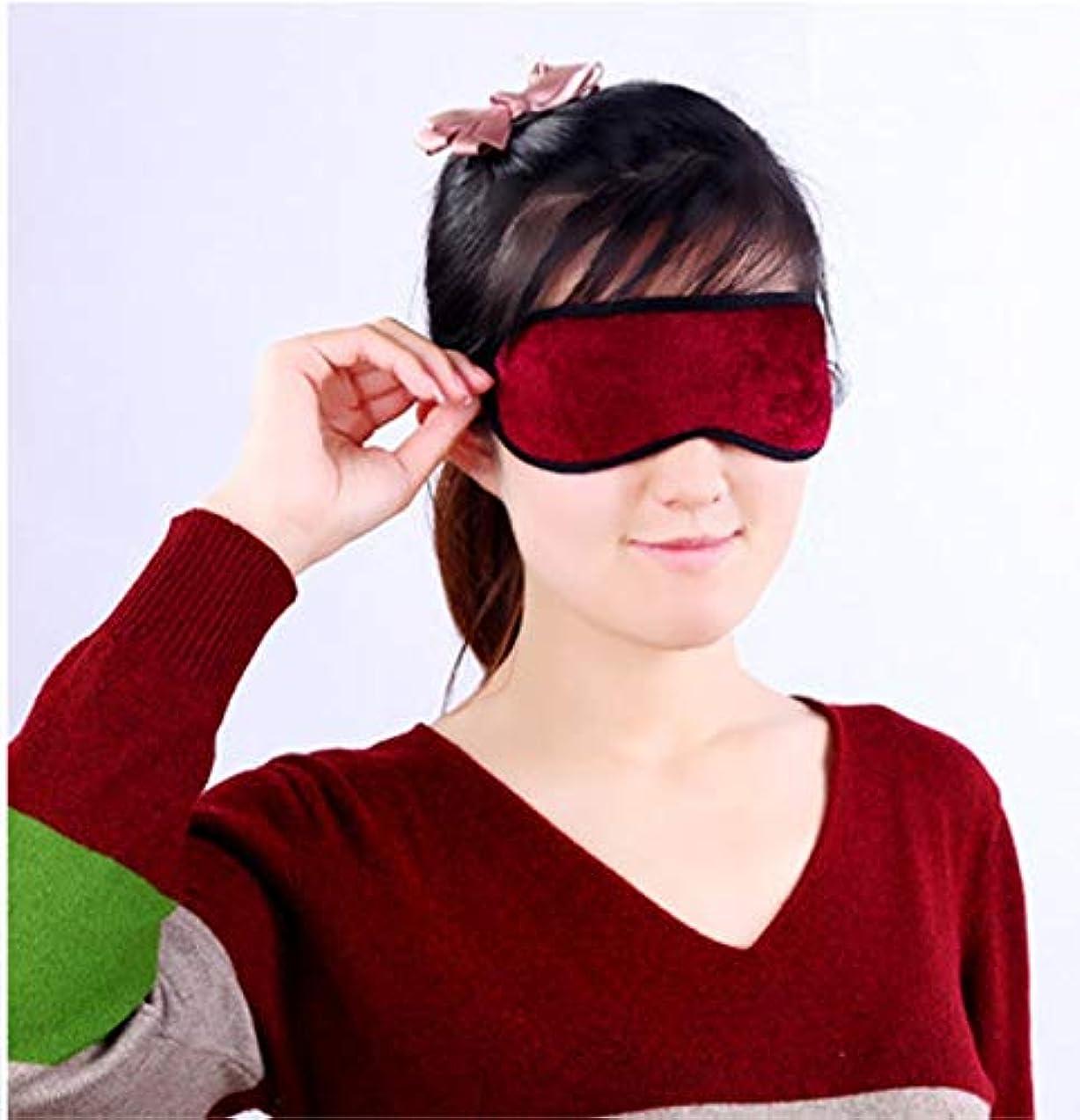 注5ピース/ロットトルマリン磁気フィットネス睡眠アイマスクシェードカバーベルベット快適な目隠しアイケア送料無料