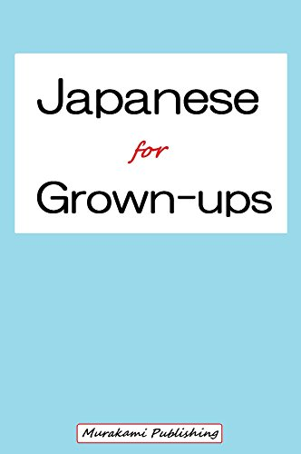 Japanese for Grownups (Japanese Edition)
