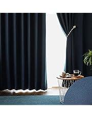 グラムスタイル カーテン 遮光 1級 防音 遮熱 断熱 洗える 形状記憶 日本製【11色×140サイズ】 2枚組 ネイビー (幅90cm×丈190cm)
