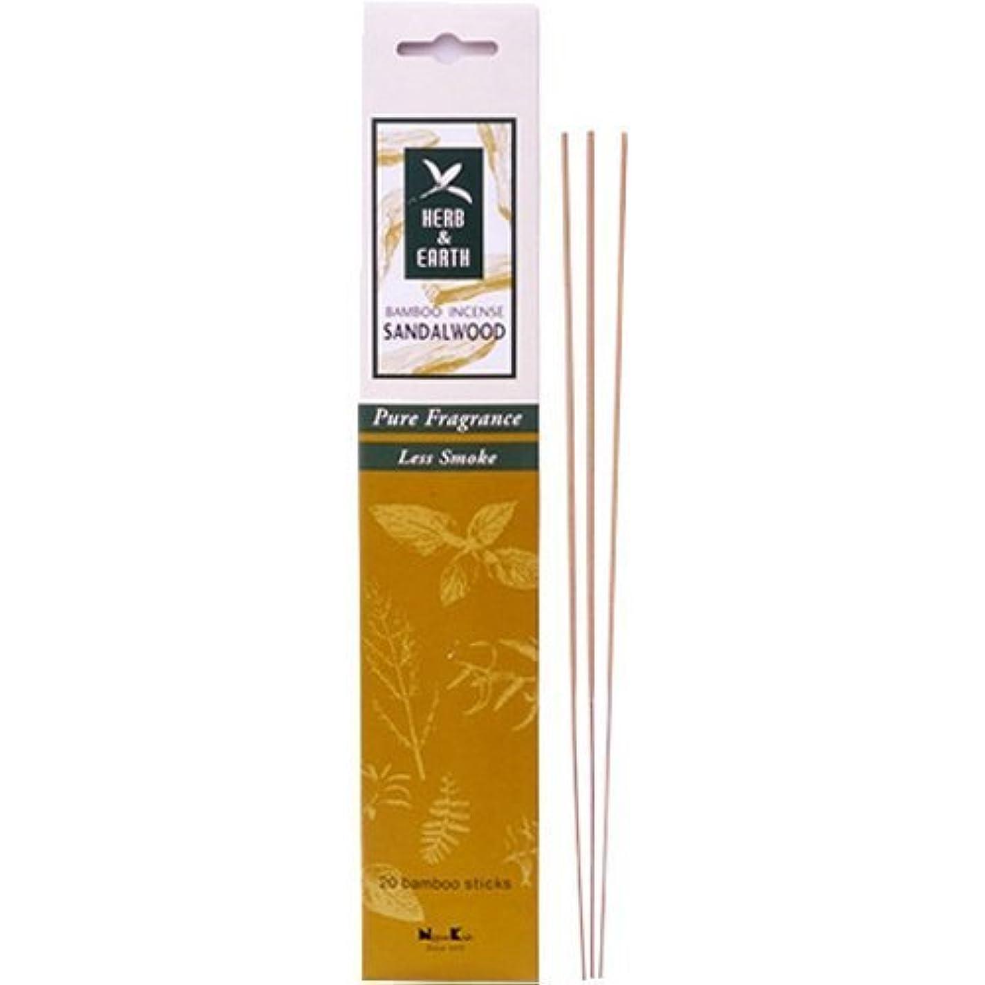 サーマル八百屋さん冷酷な【X5個セット】 日本香堂 HERB & EARTH ハーブ&アース 「サンダルウッド」20本入