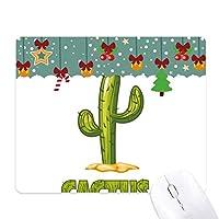 サボテン・多肉植物の緑の鉢植え ゲーム用スライドゴムのマウスパッドクリスマス