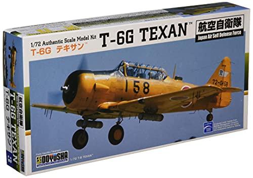 童友社 1/72 航空自衛隊 T-6G テキサン プラモデル DXB-3