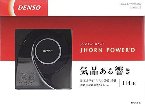 デンソー(DENSO)  J-HORN パワード/ブラック JPDNX-B  [品番] 769-2000110