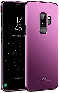 Samsung Galaxy S9 Plus All-inclusive Tpu hard cover phone shell slim Matte anti fall case Purple
