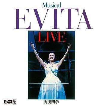 Musical Evita Nissei Gekijyou Live