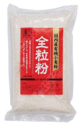 ムソー 国内産有機小麦粉・全粒粉 500g