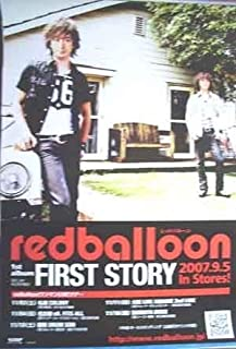 redballoon 「FIRST STORY」 ポスター