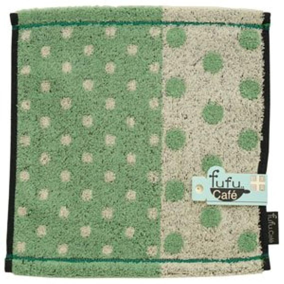 フフモノフォーム カフェドッツ タオルチーフ(グリーン)fufu mono form FUC-30165/GR