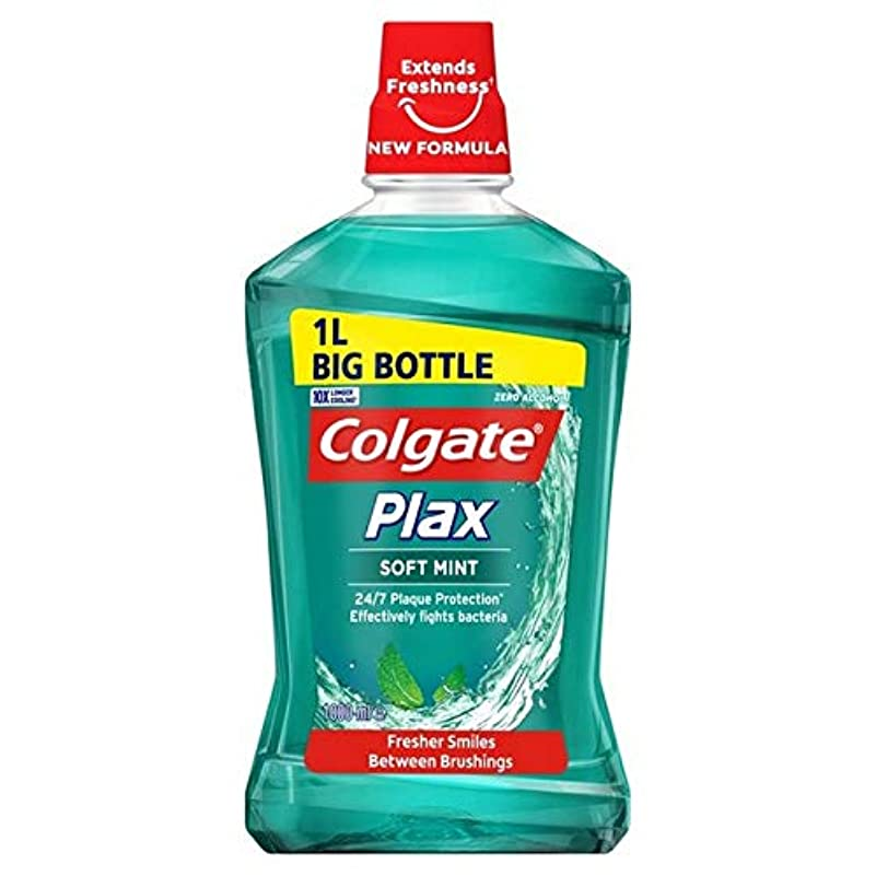 被る特定の聴覚[Colgate ] コルゲートPlaxソフトミントマウスウォッシュ1リットル - Colgate Plax Soft Mint Mouthwash 1L [並行輸入品]