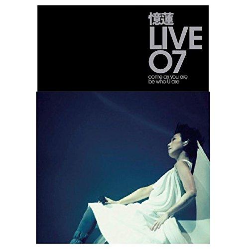 Tao Li Gang Jin Sen Lin (Sandy Live '07)