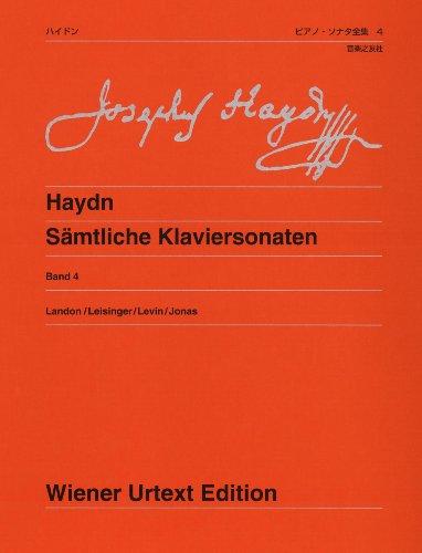 ハイドン ピアノ・ソナタ全集 4: 新版 (ウィーン原典版)