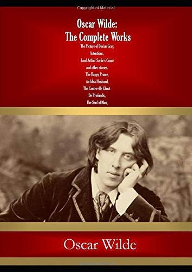 レンド用心深い振るうOscar Wilde: The Complete Works