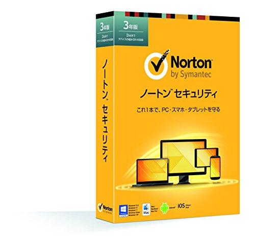 【旧製品】ノートンセキュリティ 3年3台版