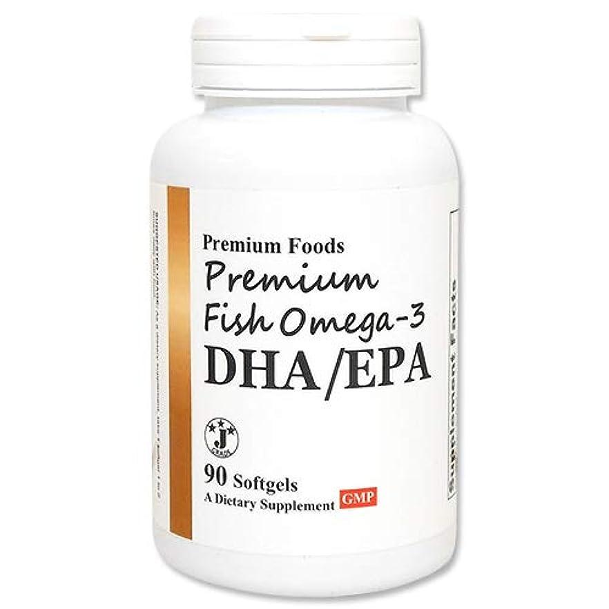 ポット鯨マーチャンダイザープレミアム フィッシュオメガ-3(DHA/EPA) 90粒 [海外直送品]