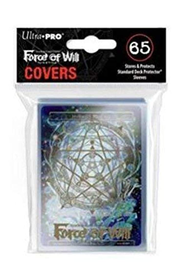 Force of Will: Gold Magic Circle Deck Protector w/Promo Card (65ct)