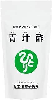 銀座まるかん 青汁酢 480粒 X 3袋