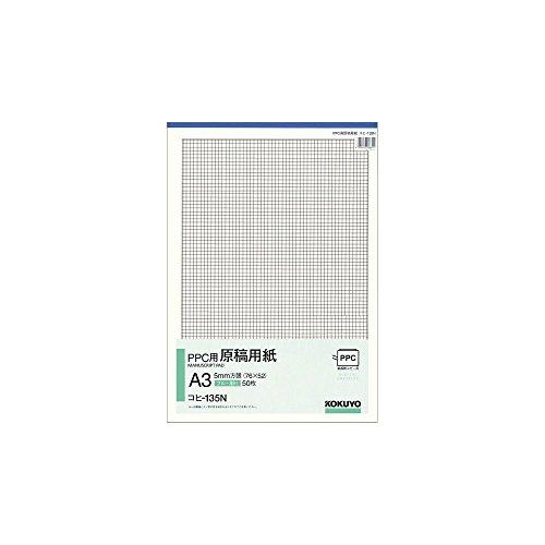 (まとめ買い) コクヨ PPC用原稿用紙 A3縦 5mm方眼 50枚 コヒ-135N 【×3】