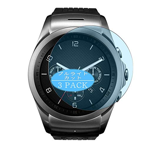 VacFun 3 Piezas Filtro Luz Azul Protector de Pantalla, compatible con LG...