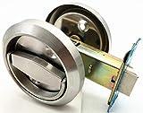 Unilocks Stainless Steel 304 Storeroom Locks Privacy Door Locks (D: 2.95 Inch Thickness: 0.52 Inch)